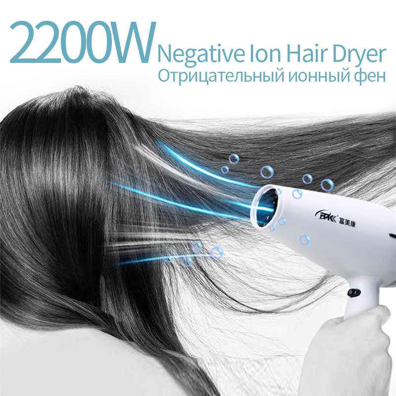Secador de pelo de pared,resistente al agua//iones negativos//protecci/ón contra fugas//de pared//ba/ño//hotel//secador de pelo seco