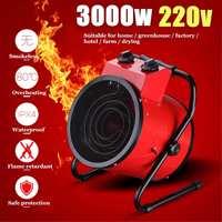Adjustable Industrial Electric Heater Fan Commercial Warm Heater Blower Air Workshop Space Garage Heating Appliances 220V 3000W