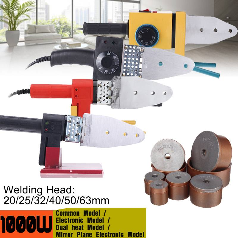 Professional 1000W 220V Automatic Electric Heating Tube Welding Machine PPR PE PP Pipe Welding For Plastic Pipes