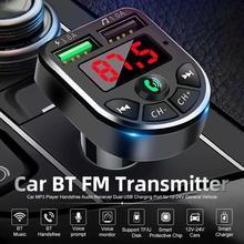 Новинка Bluetooth 5.0 Автомобиль Комплект LED Дисплей FM Передатчик Dual USB Автомобиль Зарядное устройство 4.1A 2 Порт USB MP3 Музыка Плеер Поддержка TF% 2FU Диск