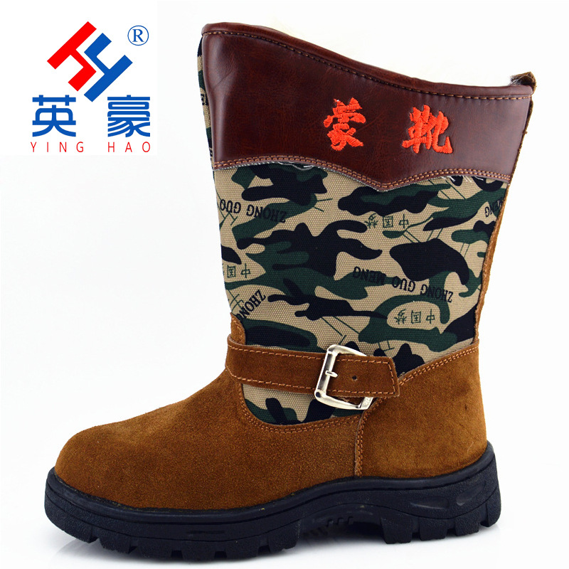 Manufacturers Direct Selling China Dream Camouflage Meng Xue Hairy Cotton Woking Boots Hero Thick Cotton Hair Labor Safety Cotto