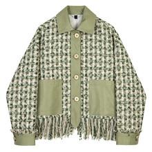 2019Loose Fit Green Plaid Tweed Tassels Elegant Jacket New Lapel Long Sleeve Wom