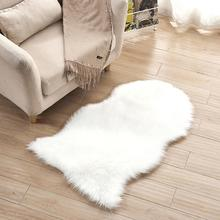 Rectangle Soft Faux Sheepskin Fur Area Rugs for Bedroom Floor Shaggy Silky Plush Carpet White Rug Bedside 2 x 3 Ft