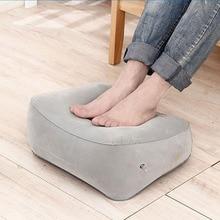 Almohadilla portátil estera almohada reposapiés hogar exterior cojín de alivio de pies PVC gris tren vuelo viaje inflable reposapiés almohadas de aire