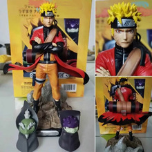 22cm japanese anime UUzumaki Naruto PVC action figure toys GK UUzumaki Naruto frog figure collectible staute model toys kid gift free shipping japanese anime sword art online asuna pvc action figure toy 22cm cute aincrad figure sofg003
