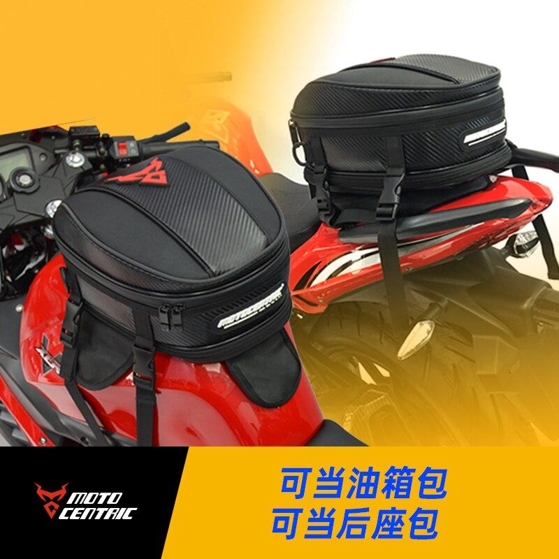 Genuine motorcycle fuel tank bag, car trunk bag, hand bag, motorcycle multi-function multi-purpose rear seat bag, general type