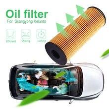 1621803009 автомобильный масляный фильтр для Ssangyong Rexton Kyron Stavic Actyon 2,7/2.0XDi Гладкий Смазывающий Сменный масляный фильтр
