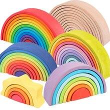 Apilador arcoíris grande de 12 piezas, Puzzle de anidación, túnel de juguetes, juego de apilamiento Montessori, juguetes de madera para bebés, bloques de construcción, juguete para niños pequeños