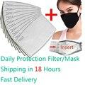 Фильтр с активированным углем  5 слоев  PM2.5  фильтр  маска  бумага  Анти-пыль  дымка  маска для рта  маска для лица  фильтр  хлопок  одноразовый Ф...