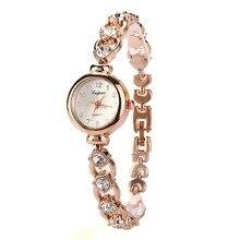 Женские модные роскошные часы с браслетом из розового золота Женские кварцевые наручные часы