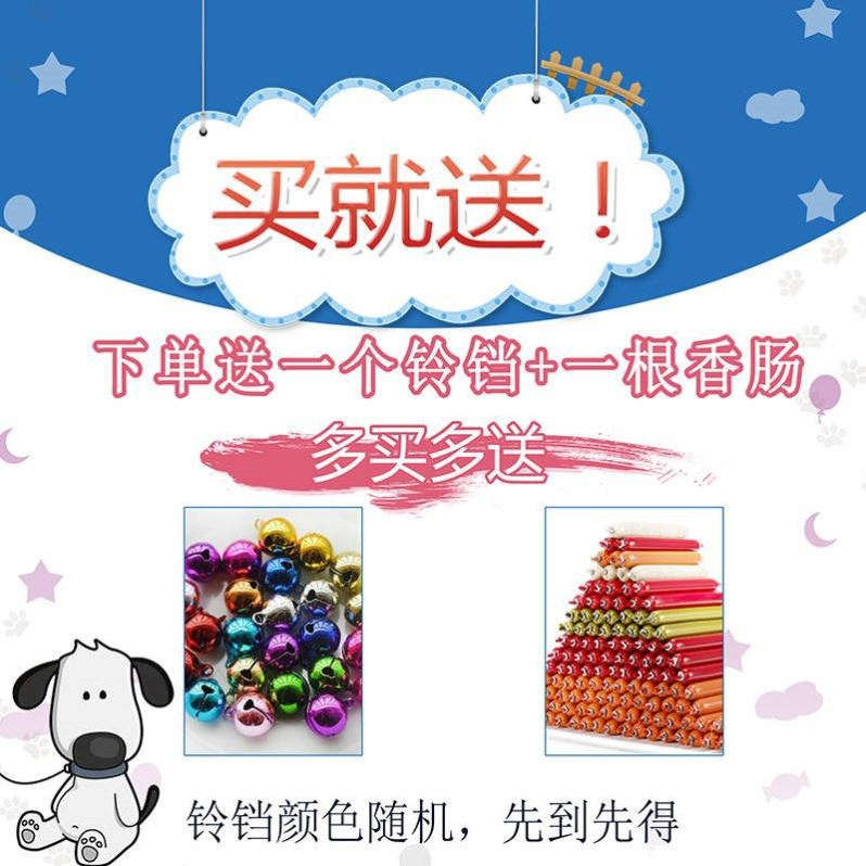 Dog Hand Holding Rope Dog Rope Dog Pendant Sub-Dog Useful Product P Pendant Golden Retriever Labrador Medium Large Dog Supplies