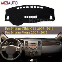 Крышка приборной панели автомобиля для Nissan Tiida C11 2007 2008 2009 2010 2011, коврик для приборной панели, солнцезащитный козырек, крышка приборной панел...