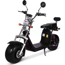 1500 Вт взрослый Электрический мотоцикл, два кокосовых электрических сидения в городском зале 12 декабря 20 года, зарегистрированы в дороге,