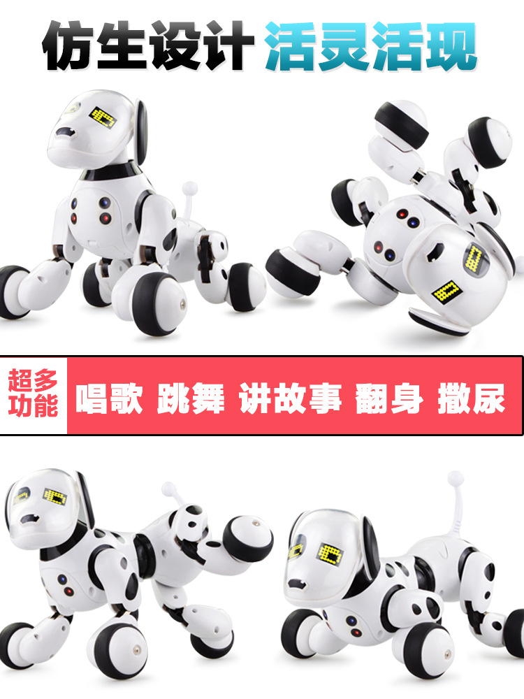 Intelligent Robot Dog People Remote Control Talk Will Walk Singing Puppy Dog Boy Daughter Toys For Children 1-2-3-6-Year-Old
