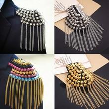 1 Pair Jacket Vintage Brooch Accessories Club Tassel Chain Epaulette Rivet Shoulder Badges Pin Style Fashion Evening Party