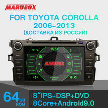 """Marubox 8A105PX5 DSP, 64GB Car DVD Multimedia Player for Toyota Corolla 2006 2013, 2Din 8"""" IPS Screen Android 9.0 GPS Navigation"""