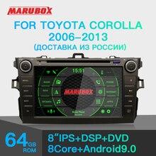 "Marubox 8A105PX5 DSP, 64GB DVD לרכב מולטימדיה נגן עבור טויוטה קורולה 2006 2013, 2Din 8 ""שב""ס מסך אנדרואיד 9.0 GPS ניווט"