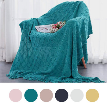 Nordic Knitted Blanket Beige Throw Blanket Textured Solid Soft Sofa Couch  Cover Decorative Knitted Soft Warm Blanket washable wostar modern fashion hand chunky knitted blanket modern art winter soft warm bed sofa cover blanket