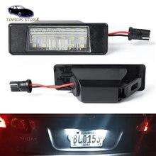 2 шт Автомобильные светодиодные лампы для nissan qashqai pathfinder