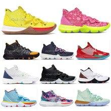 Kanye Basketball Shoes Childhood Memory Men's Baske
