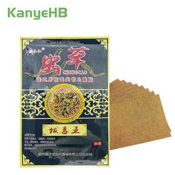 8pcs Arthritis Joint Pain Relief Patch Chinese Herbal Medical Plaster Body Back Muscle Knee Neck Shoulder Health Care Plaster 24pcs sumifun tiger balm medical plaster pain relief patch back neck arthritis 100% original chinese herbal stickers health care