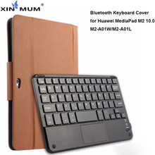цена на Wireless Bluetooth Keyboard Portfolio Case For Huawei MediaPad 10.1 M2 A01W / M2-A01L Magnetically Detachable ABS Cover + Gift