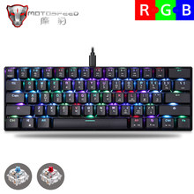 Genuine motospeed ck61 gaming teclado mecânico 61 teclas usb com fio rgb led backlight portátil teclado para computador pc gamer