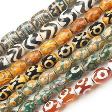 10x14/12x15mm Old Tibet Oval Dzi ag-ates Beads  , For DIY Jewelry making ! Mixed wholesale for all items!