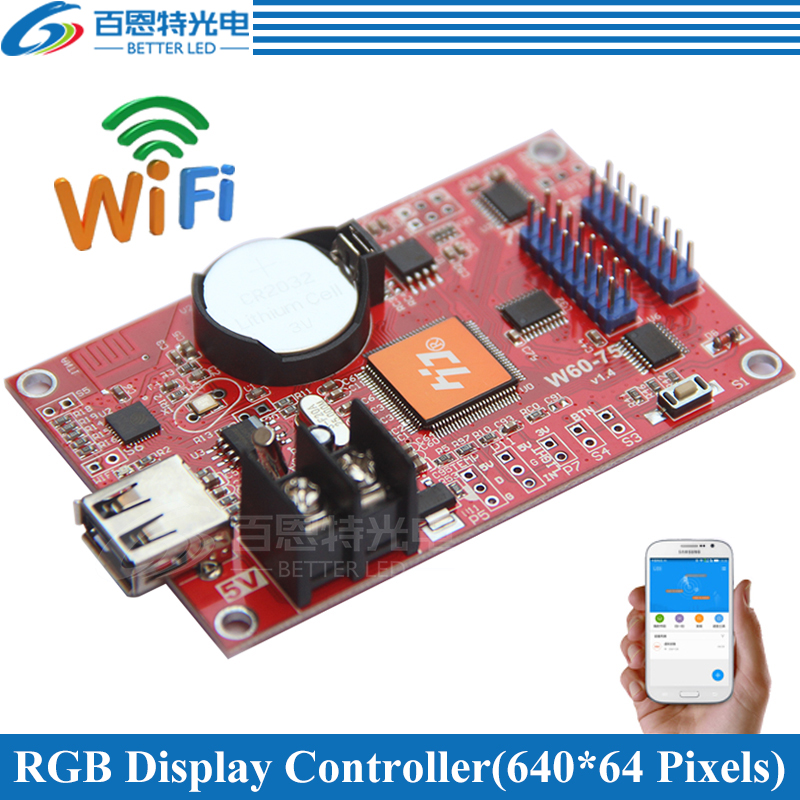 HD-W60-75 Asynchronous 640W*64H Pixels 2*HUB75 Door Lintel RGB Seven Color LED Display WIFI Control Card