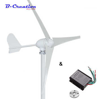 500W horizontale wind turbine generator 12V/24V/48V 3/5 klingen windmühle heimgebrauch + 600w wasserdichte wind ladegerät controller