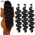 Волнистые пучки Ishow, 30, 32, 34, 36, 38, 40 дюймов, бразильские пупряди волос, 100% человеческие пучки волос, натуральные волосы для наращивания