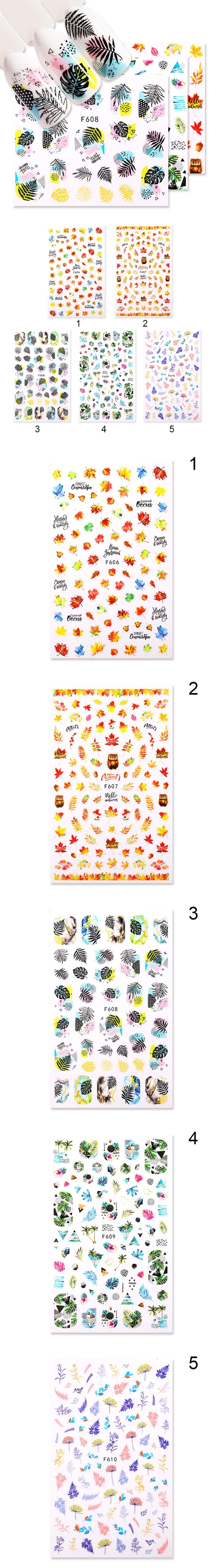 Наклейки для ногтей с изображением золотых листьев Осенние кленовые
