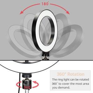 Image 3 - 24cm צילום ברזל חצובה עבור טלפון נייד מחזיק אביזרי עם טבעת מנורת אור חצובה עבור Smartphone המצלמה Selfie st