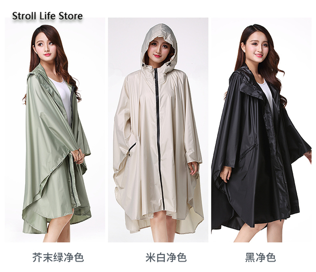 Adult Raincoat Women Long Rain Poncho Lightweight Plus Size Rain Coat Waterproof Windbreaker Jacket Gabardina Mujer Gift Ideas 1