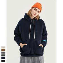 Cooo Coll Men women long hoodies hip hop kanye west streetwear winter thick tops Retro solid Pullover sweatshirt Clothes