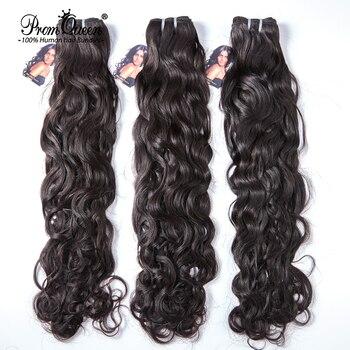 Promqueen Natural Wave Human Hair Bundles Brazilian Weave 9A Virgin - discount item  54% OFF Human Hair (For Black)