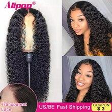 Perruque Lace Front Wig naturelle malaisienne Remy-Alipop Hair | Cheveux bouclés, 360, perruque Lace Front Wig, pour femmes