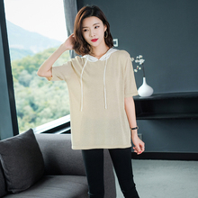 2019 summer Fashion personality t-shirt for Women Pure color  Hooded cap sexy thin pure cotton coat Conventional size