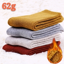 Mens Terry Socks Cotton Thickened Tube Hair Solid Autumn And Winter Warm Soft Towel Dark Color 5pairs/lot