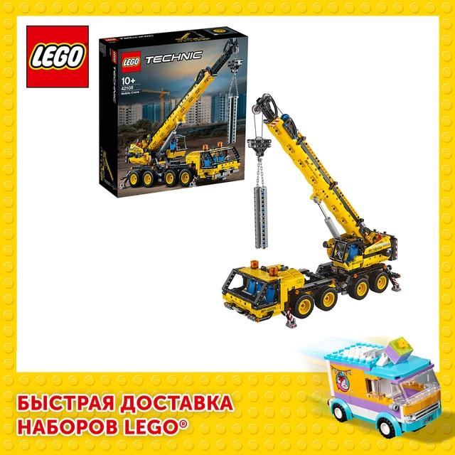 Конструктор LEGO Technic Мобильный кран 1