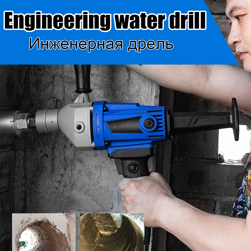 Water Drill Diamond 2100W-3200W 220V Diamond Core Drill Wet Handheld Concrete Core Drilling Machine With Water Pump Accessories