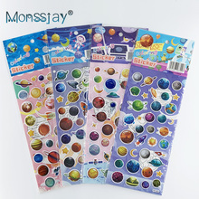 4 Sheets/set Cosmic Space Planet Universe Cognition Sticker Kids DIY 3D Bubble Foam Scrapbooking Stickers For Kids Boys Gift