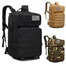 Камуфляжный тактический рюкзак вместимостью 43 л армейский Военный