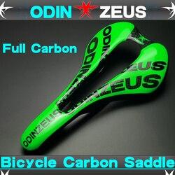 Odinzeus Super lekki rower górski pełne włókno węglowe wygodne poszerzone siodło/droga/MTB kolorowe siodełko rowerowe|Siodełka rowerowe|   -