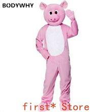 Костюм талисман в виде розовой свиньи косплей вечевечерние игровое