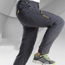 NUONEKO – pantalon de randonnée extensible pour hommes, vêtement d'extérieur respirant et à séchage rapide, pour l'été, pour l'alpinisme, la pêche, PN44