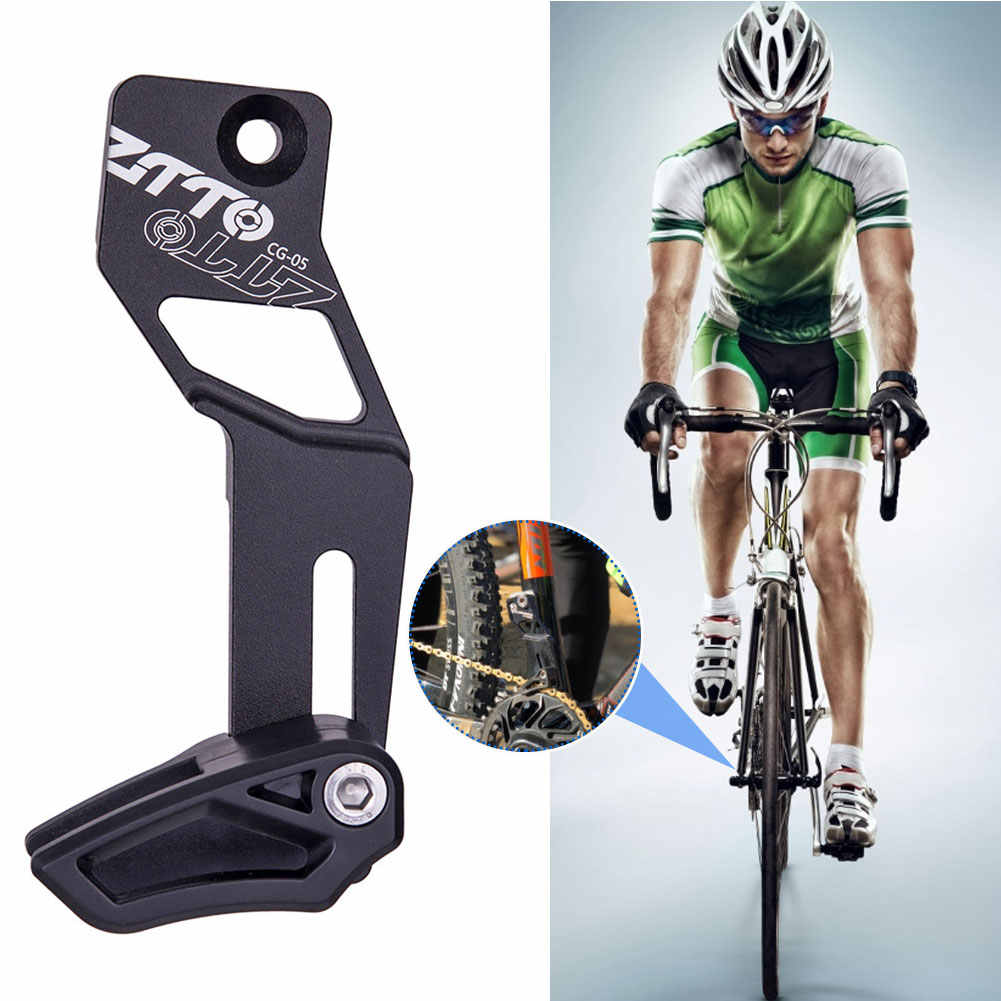 Bike Chain Guide Protector MTB Road Bicycle Protector BB Mount ISCG03 ISCG05