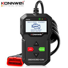 Konnwei KW590 OBD2 eobd canコードリーダー診断の走査オートスキャナー車診断ツール車診断オートobd 2 ツール
