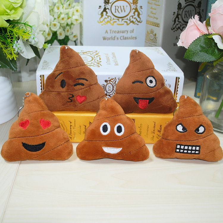 9cm Smilely Poop Stuflfed Plush Figure Toy Stuffed Keychain Plush Toy Doll Gift Toys For Wedding Bouquet