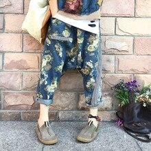 QPFJQD Женские винтажные мешковатые брюки с цветочным принтом и эластичной талией с низким шаговым швом, длинные Лоскутные Брюки с карманами, уличная одежда